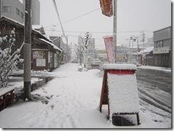12月16日雪の看板