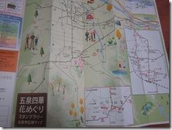 スタンプマップ