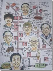読売イラスト