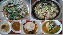 さといも麺関係画像1